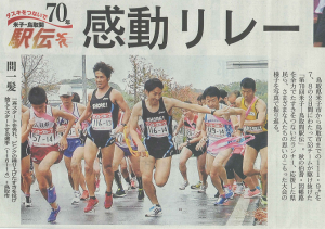 2015 14区 - コピー